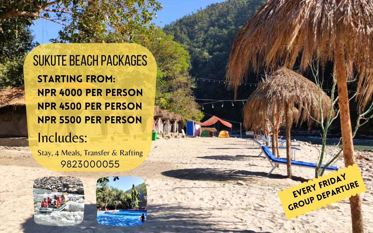 Sukute Beach Hotels and Packages
